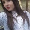 Карина, 21, г.Торецк
