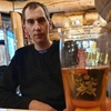 Viktor, 34, Birch