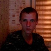 Дима из Марьиной Горки желает познакомиться с тобой