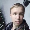 Слава, 17, г.Ивано-Франковск