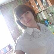 Полина, 31, г.Абакан