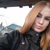 Валерия, 19, г.Борисов