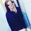 Rozalina Zakirova, 22, Menzelinsk