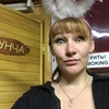 Lena, 40, Oktjabrski