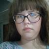ПОЛИНА, 16, г.Нижний Новгород