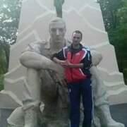 Руслан 20 Киев