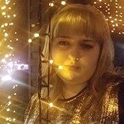 Маргарита, 21, г.Алексеевка (Белгородская обл.)