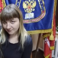Марина, 35 лет, Лев, Балашиха