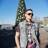 АНТОН, 21, г.Геленджик