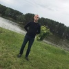 Эдгар, 27, г.Вильнюс