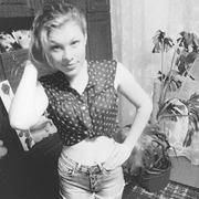 Александра, 24, г.Ейск