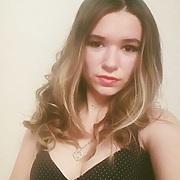 Наталья Демина, 22, г.Лысьва