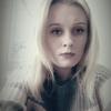Дарья, 24, г.Новомосковск