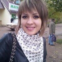 Екатерина, 30 лет, Овен, Кувандык