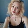 Дарина, 27, г.Нижний Тагил