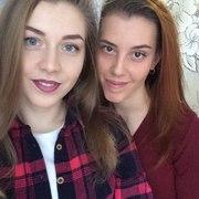 Анастасия 24 года (Дева) хочет познакомиться в Софпороге