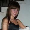 Анна, 30, г.Хабаровск