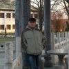 Эдуард, 48, г.Ясногорск