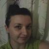 Ленуся, 23, г.Бердянск
