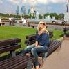 alina, 33, г.Тбилиси