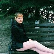Татьяна, 22, г.Батайск