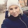 Виктория, 25, г.Ростов-на-Дону