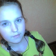 Наталья, 17, г.Комсомольск-на-Амуре