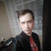 Иван, 24, г.Петропавловск-Камчатский