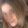 Алиса, 20, Єнакієве