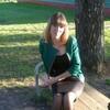 Эльвира, 24, г.Нижний Тагил