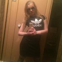 Нина, 23 года, Лев, Санкт-Петербург