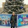 Елена, 41, г.Донецк
