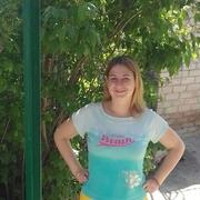 Алена, 29, г.Николаев