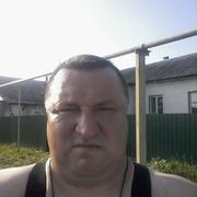 Сергей, 41, г.Новомосковск