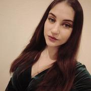 Ирина Бердникова 30 лет (Близнецы) Сочи