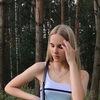 Лиса, 18, г.Хабаровск