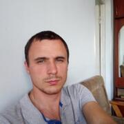 Роман 35 Донецк