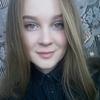 Алина, 17, г.Киев