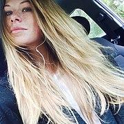 Дарья, 25, г.Троицк