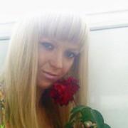 Аня, 27, г.Зверево