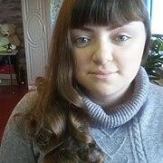 Ольга, 25, г.Кузнецк