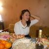 ирина, 30, г.Чаплыгин
