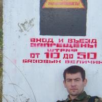 Витя, 31 год, Телец, Подольск