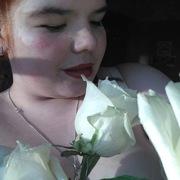 Мария, 20, г.Одинцово