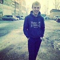 Алексей, 23 года, Овен, Хабаровск
