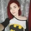 Аня, 22, г.Витебск