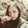 Алина Вишневская, 24, г.Екатеринбург