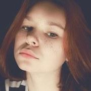 Мария Акимова, 18, г.Обнинск