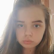Вероника, 16, г.Чернигов