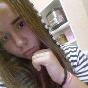 Диана, 18, г.Усть-Лабинск